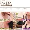 PALM(パルム)大阪 セラピストTさん【C :RANK】