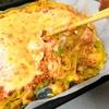 【1食111円】おからかぼちゃシチューパスタのミートソースピザのリメイクレシピ