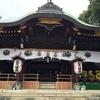大宮八幡宮(杉並区)東京で妖精に会えるかも?