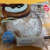 【コンビニのスイーツ】ヤマザキの洋菓子がスゴイ! ミニストップで販売しているスイーツの紹介