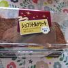 山崎製パン ショコラトルテケーキ