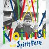 4月17日、The Notwist with Spirit Festのライブに行きます!