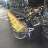 ブリスベンのレンタル自転車、シティーサイクル(City Cycle)が便利すぎる。