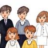 北欧に住む日本人家族