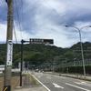 【旅記録11日目】花沢の里って、どんなところだと思いますか?
