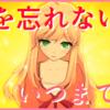 【soulworker ソウルワーカー】#35 「キャサリーン!」悲痛な叫び響く!さらばカンダスシティ!【ぽてと仮面】
