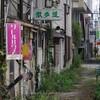 福島県郡山市(4):堂前町・朝のスナック街,究極の「散歩道」。