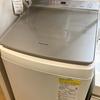 洗濯機を買い替えた。