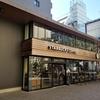 スターバックスコーヒーぽっぽ町田店 ぽっぽ町田