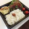 「今日のお弁当たち!」おれんじカフェの弁当 〜ミーモンの食レポ!?〜