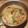 久々にクックパッド&楽天レシピ投稿、山奥のサバイバル味噌煮込み鍋