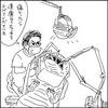 「シン・ゴジラ」は日本人のトラウマをうまいこと利用していたんじゃないかと思う