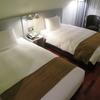 【宿泊記】Holiday Inn Bern - Westside ホリデイ イン ベルン ウエストサイド