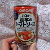 【独女の簡単レシピ】炊飯器ポトフ+トマトソース缶で楽うまトマトスープ~チーズのせればリゾットにも