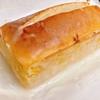 レモンまるごと🍋簡単レシピ『さわやかな香りのレモンケーキ』はいかがですか。