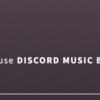 discordで自分のいるチャンネルにyoutubeで見つけた音楽を流したい