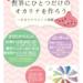 【10月30日(日)開催イベント!】世界にひとつだけのオカリナを作ろう~オカリナペイント体験~