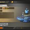 バトルブーム!! 新ユニット、EMPタワーの強さを見よ!!