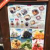 【台湾スイーツ】またまた「MeetFresh鮮芋仙」赤羽店に仕事帰りに行ってきました!