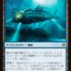 【アンブロ】潜水艇が好きすぎる人たち【つけて】