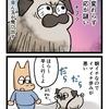 【漫画】病院にどうしても入りたい
