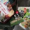 【意外と満腹感】社畜のテレワーク飯【そして低カロリー】