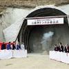 国道57号復旧ルート二重峠トンネル着工式(熊本県)