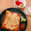 朝ご飯:簡単ピザトーストとバナナ豆乳きなこジュース