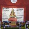 ネパ-ル滞在日記 続編 その5回目 カトマンドゥのトリブバン空港で黄金のヒンドウ-教神様の出迎え