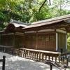 山辺の道 内山永久寺/1000年の歴史を誇った大寺院。明治に露と消えました。