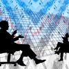 『投資】と 『投機』の違いは結局何?資産運用では必ず『投資』を!