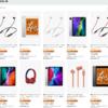 Amazon初売りで現行iPad Pro 11インチ&12.9インチ、iPad mini第5世代、13インチMacBook Proなどが特価となる特選タイムセール