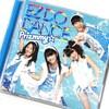 【公式動画】「EZ DO DANCE」カヅキアレク戦とPrizmmy☆振り付け 比較用URL