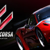 【Assetto Corsa】Steamコントローラの設定