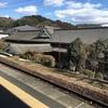 大分県竹田市に行きました。