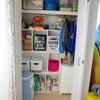 赤ちゃん部屋を作るため息子部屋の整理。断捨離中。