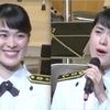三宅由佳莉さんの最近の動向(18-05)