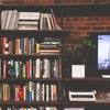 【中小企業診断士に挑戦】経営情報システムの学習③ 【学習のコツ】