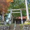 伊達市 熊野神社