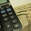 貯金と預金と貯蓄