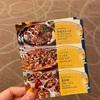 目白の森 BEER GARDEN TERRACE ㏌ ホテル椿山荘東京に行ったよ