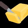 《突然のお菓子作りに》冷蔵庫で固く冷えたバターを簡単にマヨネーズ状にする方法《失敗なし》