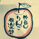 クラクラblog@五人の大工奮闘記