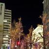 グッドバイブスセミナーin大阪に参加しました