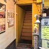 恵比寿「curry  cafe 風」
