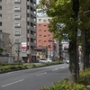 長居東(大阪市住吉区)