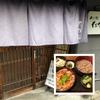 札幌市・中央区・中島公園駅エリアのオススメの蕎麦屋「そば処 たか松」~落ち着いた雰囲気の大衆蕎麦屋。値段がお得なサービスメニューがオススメ!~