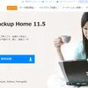 EaseUS Todo Backup Home 11.5 をWindows10にインストール
