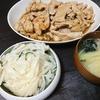 豚ロースバター醤油炒め、大根漬物、味噌汁
