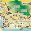 三重県紀北町の「魚まち歩観会」